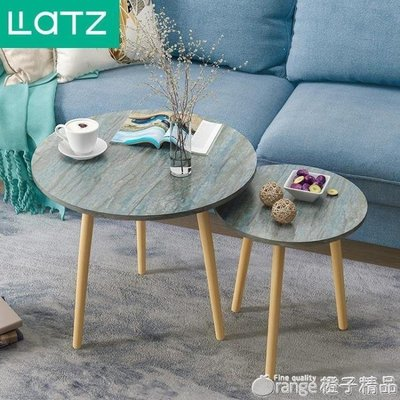 哆啦本鋪 北歐小茶幾沙發邊幾客廳小圓桌現代簡約迷你角幾休閒小桌子床邊桌 D655