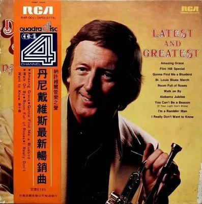 黑膠唱片(片況NM-)-西洋-DANNY DAVIS-LATEST AND GREATEST-RCA/波麗