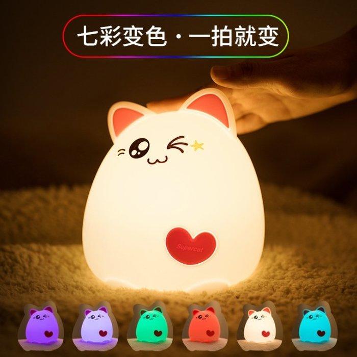 創意臥室餵奶燈觸摸拍拍燈兒童房床頭矽膠小夜燈愛心貓咪禮品燈