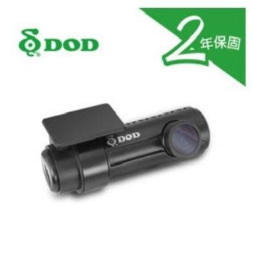 DOD RC400S WiFi行車記錄器 FullHD錄影畫質 GPS軌跡追蹤 支援128GB記憶卡 星光級感光元件