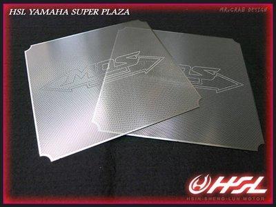 台中HSL S-MAX FORCE 155  不鏽鋼網 水箱 護網 護罩 護片 SMAX  白鐵網 台中市