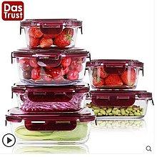 正品創得耐熱玻璃飯盒烤箱可用保鮮盒密封碗便當碗PLL298 【創意家居】