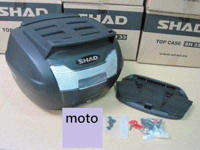 {moto} SHAD 夏德 手提後箱 漢堡箱 SH40 SH-40  + 箱上架 最便宜在這裡  *可加購後架*