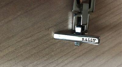BALLY鑰匙圈