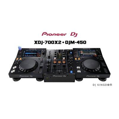 Pioneer先鋒XDJ-700x2+DJM450 套裝set組合dj打碟機送耳機