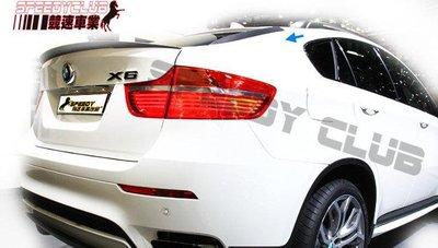 BMW E71 X6 Performance款 後檔二件式導流板