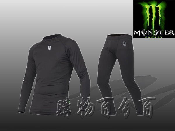 【購物百分百】騎士服  賽車服 分離式套裝/分體 汗衣滑衣 萊卡透氣排汗兩件式