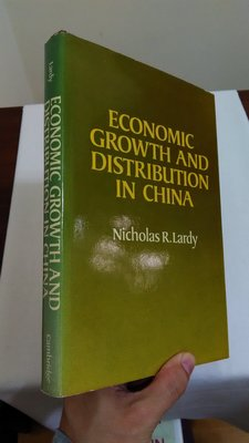【英文舊書】[中國]中國自建國後的經濟發展Economic Growth & Distribution in China