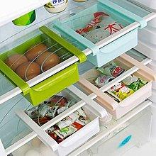 Color_me【Q46】隔板層整理收納架 冰箱隔層 廚房收納 創意收納盒 抽動式 儲物盒 置物盒 收納架 食物保鮮盒