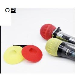 (O型) 一次式麥克風套可用於 電話亭迷你 KTV  麥克風的 衞生套  一次式麥克風海綿套兩個