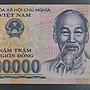 dp3469,越南 50萬盾塑膠鈔,UNC。