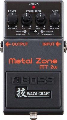 【成功樂器 . 音響】BOSS MT-2W Metal Zone 單顆 破音 效果器