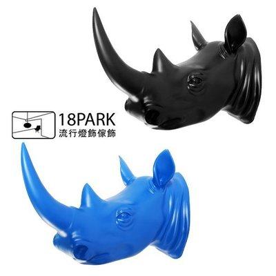 【18Park 】時尚有型 Rhinoceros [ 犀牛頭掛飾-霧藍/黑色 ]