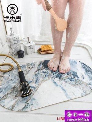 地墊北歐大理石紋防水防滑衛生間地墊廁所洗手台小地毯洗澡間淋浴腳墊【每日一物】