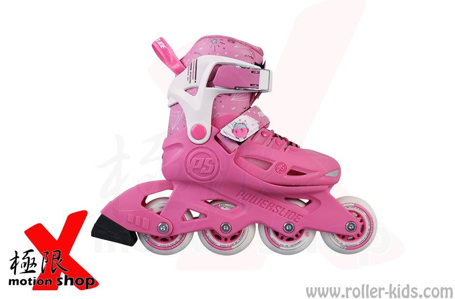 【極限直排輪網路賣場】POWERSLIDE 星空兒童伸縮鞋-粉/藍(全套)
