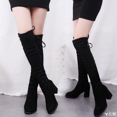 喔⌒Dear  過漆靴 長靴女過膝保暖長筒彈力靴尖頭瘦瘦靴子粗跟高筒女靴S002