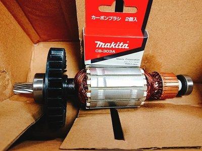 易威工作坊 含稅價格附發票 牧田MAKITA MT580 圓鋸機 原廠馬達心 轉子 原廠轉子 馬達心