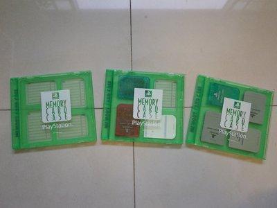PS2 原廠8MB記憶卡×6 (含透明版&貼紙數張)+絕版收納盒×3