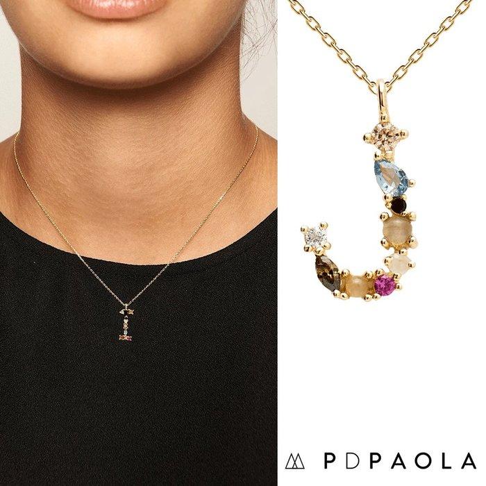 PD PAOLA 西班牙時尚潮牌 金色J字母項鍊 彩鑽項鍊 925純銀鑲18K金