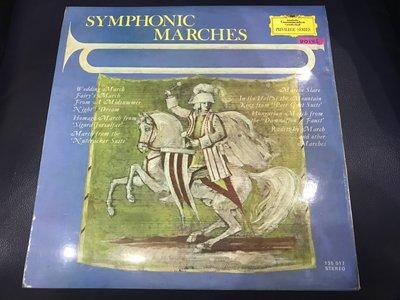 開心唱片 (SYMPHONIC MARCHES / ) 二手 黑膠唱片 DD145