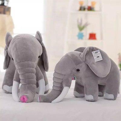 逼真大象兒童玩偶公仔創意毛絨玩具   全館免運