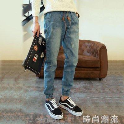 ZIHOPE 牛仔褲春季男式束腳牛仔褲寬鬆日系哈倫褲收腳縮口鬆緊彈力潮流ZI812