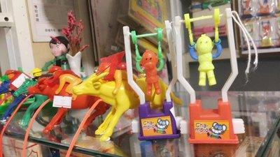 阿達古早店民俗遊戲.....早期懷舊玩具3款混12包比賽馬 比賽牛 猴子吊當槓復古童玩 柑仔店 尪仔標木蘭飛彈 老抽當