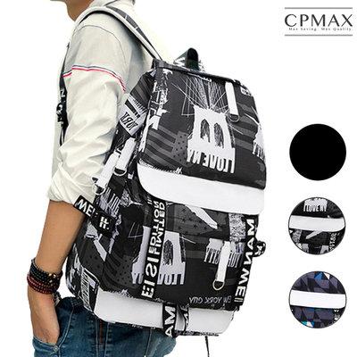 CPMAX 最新款 潮牌USB充電後背包 大容量後背包 背包 後背包 潮牌充電背包 大容量 休閒後背包 防水背包 O94