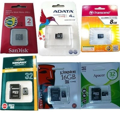 神腦/聯強 16GB記憶卡MicroSD C10 Transcend/KINGSTON/APACER/ADATA