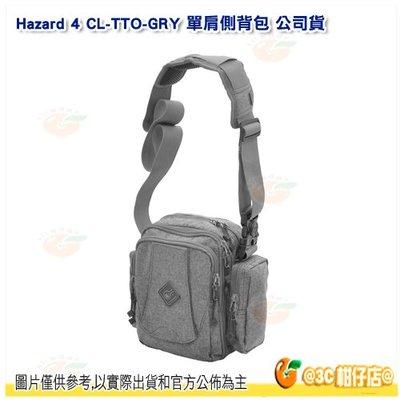 @3C柑仔店@ Hazard 4 CL-TTO-GRY 單肩側背包 公司貨 防潑水 隨身小郵差包 斜肩包
