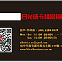 【日光徠卡台中】 DELSEY ODC 33 側背肩包 全新公司貨
