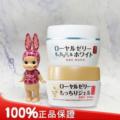 【日本境內版本】100%正貨 75g OZIO 歐姬兒 蜂王乳凝露 QQ潤白凝露75g