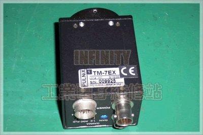鴻騏 工作室 Acumen KLA Tencor PULNiX TM-7EX CCD Camera 工業相機/ 攝影機