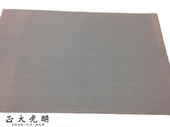 正大筆莊~『水寫布 8開 空白』46 x 35cm 文房第五寶 無紙無墨練書法 練習用 書法 毛筆 紙