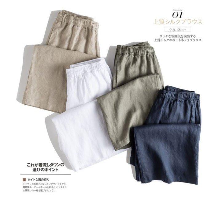 【艾蜜麗】出口日本~~法國亞麻鬆緊腰抽繩八~九分寬褲/長褲(二款)1180