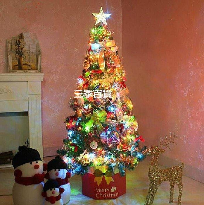 三季時尚創意新穎款禮品聖誕裝飾品1.5米聖誕樹套餐聖誕節必備加密聖誕樹套餐掛件齊全款式眾多餐廳酒店大型場合必備❖804