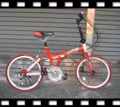 愛爾蘭自行車 IRLAND 24速 451 輪組 20吋 折疊車~盛恩單車~