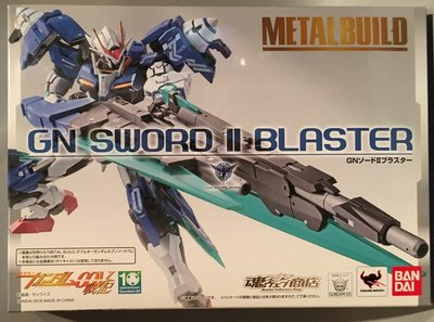 全新 行版 魂限 BANDAI PB 限定 MB Metal Build GN Sword II Blaster 00 Gundam 高達