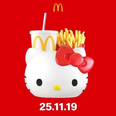 泰國麥當勞限定 Kitty萬用置物籃