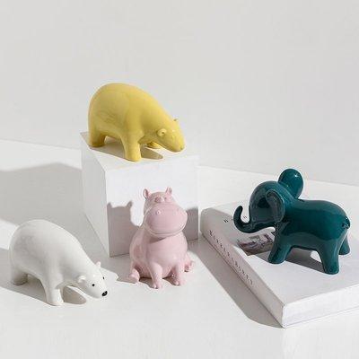 〖洋碼頭〗北歐創意可愛動物擺件家居飾品客廳大象電視櫃玄關裝飾品生日禮物 bhm374
