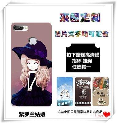 a8手機殼保護套保護殼正韓國版歐沃A8...