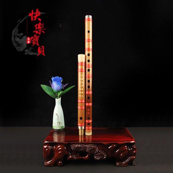笛子-靈聲董雪華8923笛子初學者入門成人零基礎橫笛兒童專業竹笛樂器
