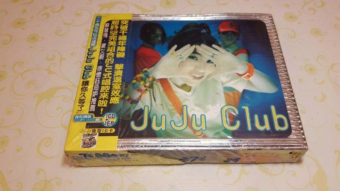 [影音小舖] JuJu Clud CD 首批限量版 全新未拆封