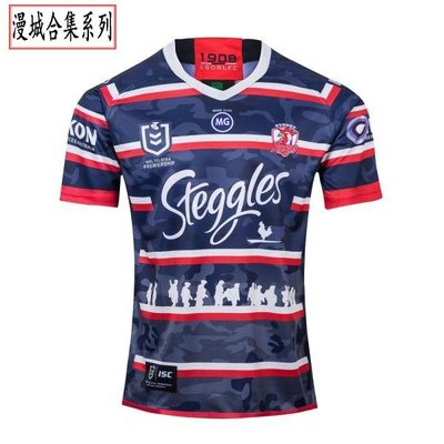 雄雞紀念版橄欖球衣 Rooster Memorial rugby jersey oua8899