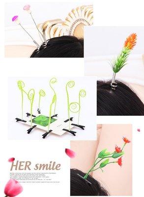 LoVus  賣萌神器植物搞怪髮飾髮夾 (3入)