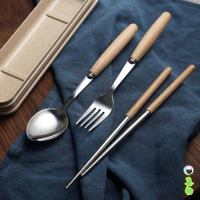 木柄不銹鋼刀叉餐具 便攜式餐具套裝 不銹鋼叉勺筷套盒