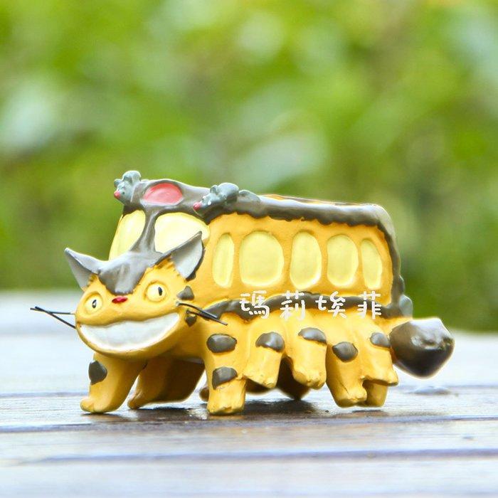不囉嗦一口價給你!! 宮崎駿龍貓Totoro小巧系列 龍貓巴士花盆-A款 多肉植物 微景觀花盆 綠色植物辦公室擺飾