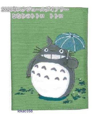 龍貓大導演宮崎駿Totoro龍貓202...