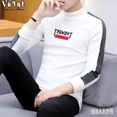 長袖T恤男男個性高領打底衫 qw1090