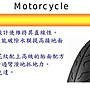 【大台南】歐多邁輪胎部 瑪吉斯 MAXXIS M61...